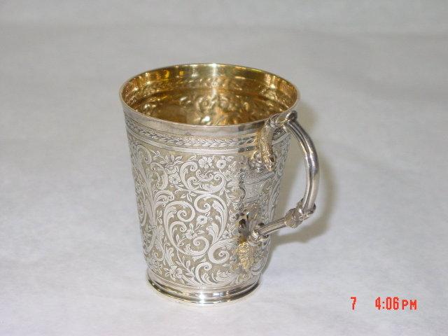 Antique Victorian mug city of London 1873