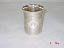 Antique Austro Ungarian baby cup year 1885