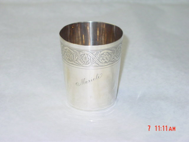 Antique Austro Ungarian baby cup year 1901