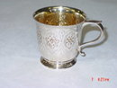 Antique small mug Victorian London 1865