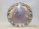 Antique salver Victorian London 1862
