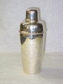 Antique shaker Tiffany & Co. 1925