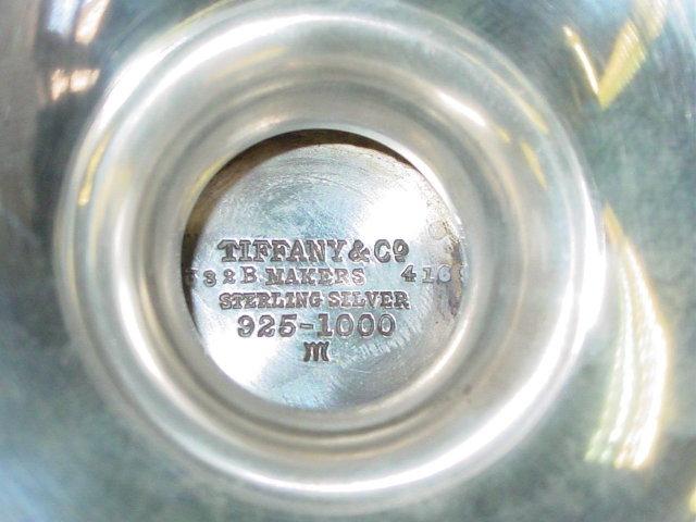 Antique small compote Tiffany & Co. America 1913