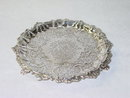 Antique salver George II London 1751