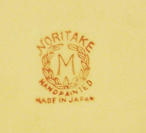 Noritake Ring Dish - Orange