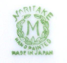 Noritake Handled Fruit Bowl