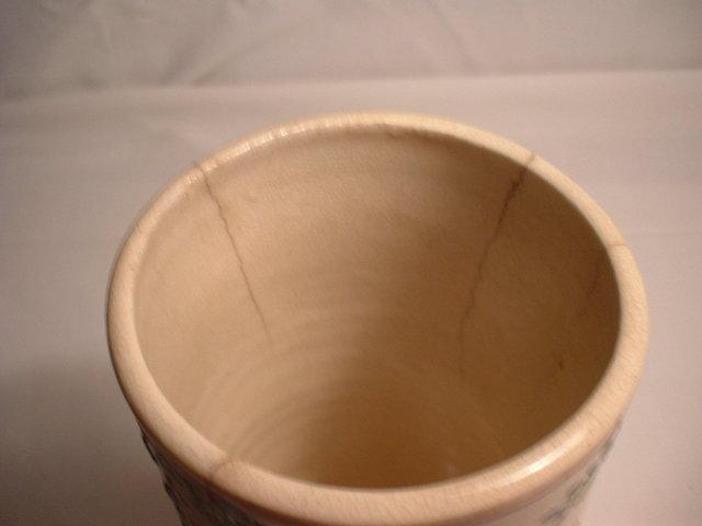 Chinese Brush Pot