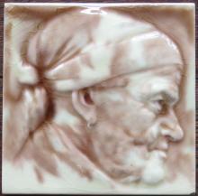 Antique American Portrait Tile - AET