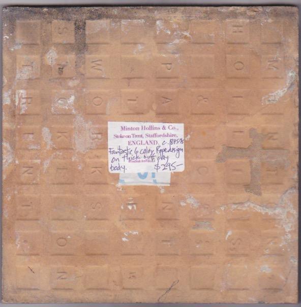 Antique Minton Hollins 8