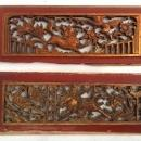 #2 ANTIQUE PROSPEROUS PANEL Chinese Wedded Gift Old Chinese Dynasty Scenery Asia