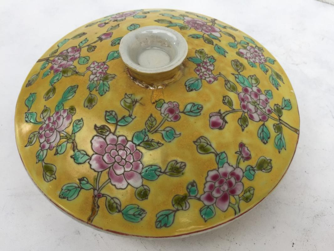 Straits Nyonya 185mm/7.3 ~YELLOW~ CANDY TRAY Covered Food Container Peranakan