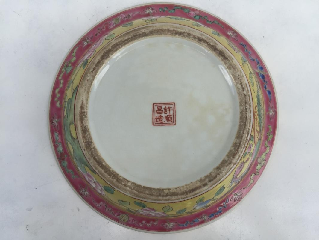PUNCH PARTY BOWL 11.8 BASIN Phoenix & Peonies Baba Nyonya Porcelain Dish Plate