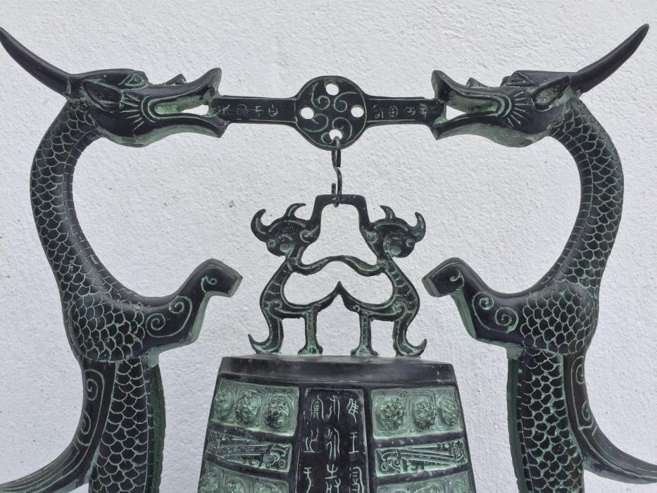 NAGA 490mm DRAGON BELL Chinese Feng Shui Spiritual Art Home Office Bar Deco Borneo