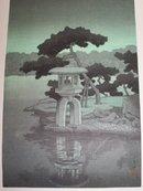 Kawase Hasui, 1st t edition, 1938