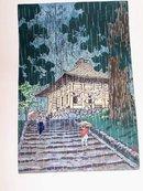 Shiro Kasamatsu woodblock