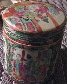 Rose Medallion Jar