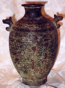Bronze Vase- Chinese-Shang Dynasty