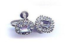 Lovely Vintage Blue Rhinestone Earrings