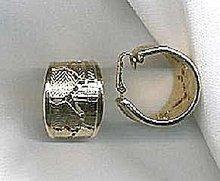 1975 Sarah Coventry 'Textured Hoop' Earrings