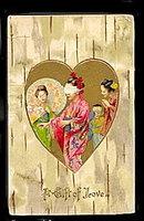 Lovely Japanese Ladies 1907 Valentine's Day Postcard