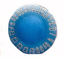 """Lovely Old Blue Onion 8"""" Glass Plate"""