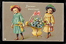Gorgeous EAS Germany Girls Carrying Basket Postcard