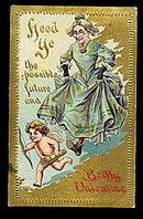 'Heed Ye..Be My Valentine' Valentine's Day Postcard