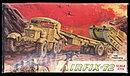 1950s Airfix-72 Tank Transporter Model Kit