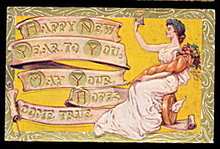 Lovely 'Happy New Dear to You...Years' 1907 Postcard