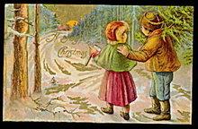 'A Joyful Christmas' Children in Woods 1907 Postcard