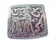 "Guatemala .900 Silver Old 1 1/2"" Brooch"