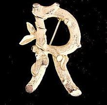 1960s Sarah Coventry ABC 'R' Alphabet Pin