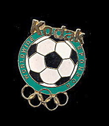 Undated Kodak Soccer Olympics Pinback