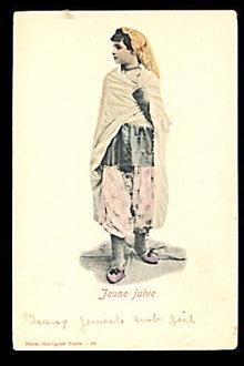 1903 Jeune Juive Ethnic Girl Postcard