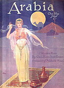 """Arabia"" One Step 1920 Sheet Music"