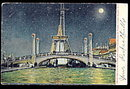 1905 Coney Island, NY, Chute Tower Postcard