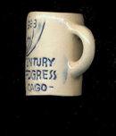 1933-1934 Century of Progress World's Fair Tiny Mug