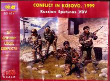 Conflict in Kosovo, 1999 Russian Plastic Soldiers