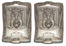 82.4049 Pair of Silver Over Bronze Sphinx Bookends
