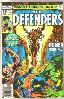 Defenders #53 comic book very fine/near mint 9.0