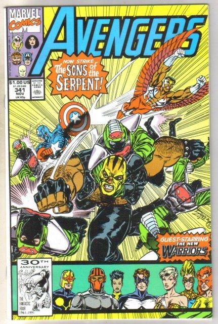 Avengers #341 comic book mint 9.8