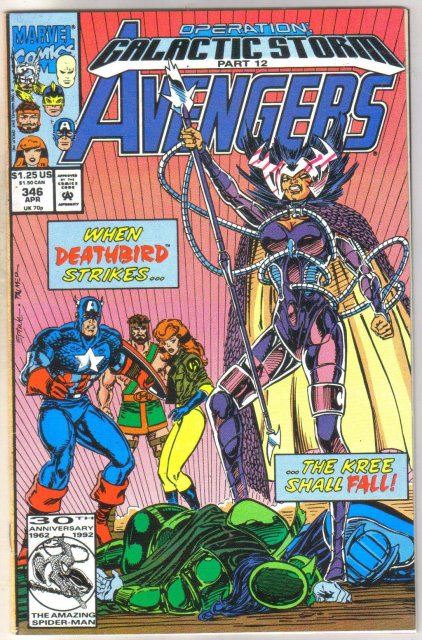 Avengers #346 comic book near mint 9.4