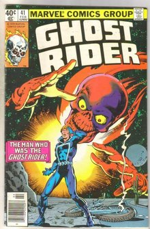 Ghost Rider #41 comic book very fine 8.0