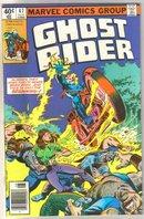 Ghost Rider #47 comic book fine 6.0