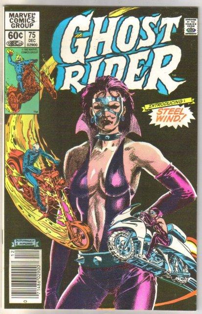 Ghost Rider #75 comic book near mint 9.4