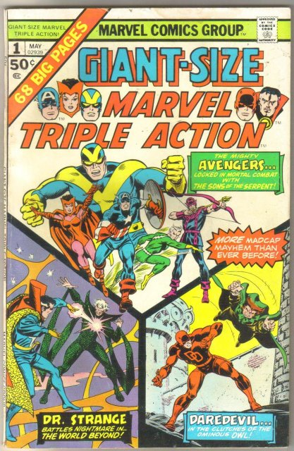 Giant-Size Marvel Triple Action #1 comic book very good 4.0