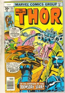 Thor #261 comic book very fine 8.0