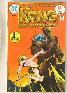 Kong the Untamed #1 comic book mint very good 4.0