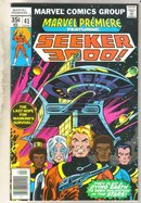 Marvel Premiere #41 (Seeker 3000!) comic book near mint 9.4
