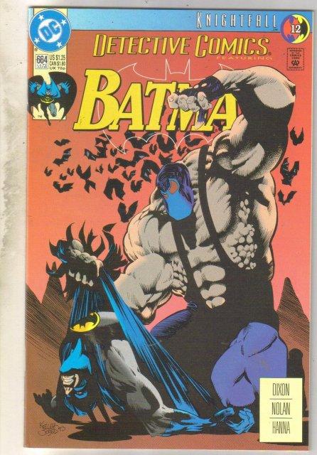 Detective Comics #664 comic book mint 9.8